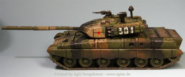 Chinese type 99 mbt