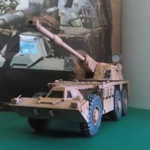 South African G6 Rhino 155mm sp gun