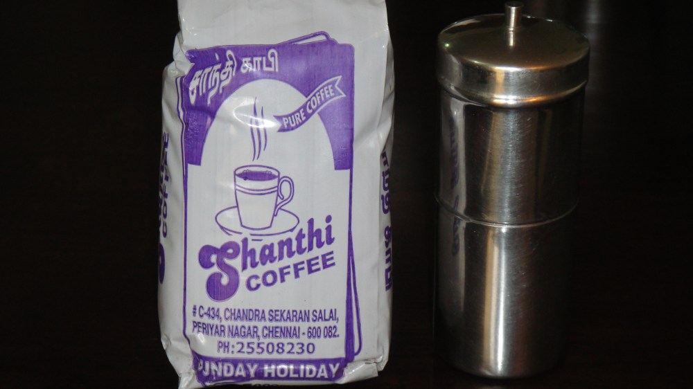 Filter Coffee (1/3)
