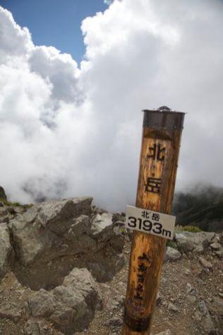 2009北岳045