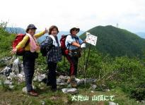 07大禿山山頂にて