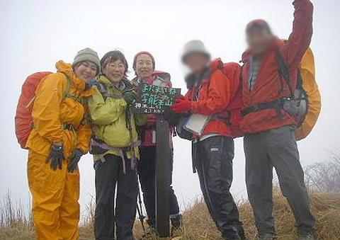 学能堂山(1022m)(三重県美杉村)