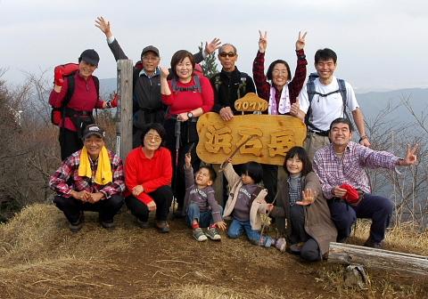2009年2月定例山行B  浜石岳(707m)(静岡県由比町)