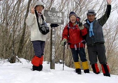 七つ峰(1533m)(静岡県)