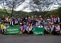 2009年9月13日 清掃山行  山星山・高根山(定光寺自然休養林・愛知県瀬戸市)