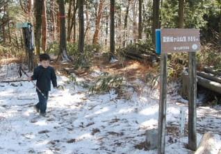 山頂には,雪が積もっていた!