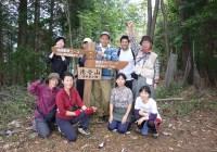 2010年11月21日 定例山行 滝谷山