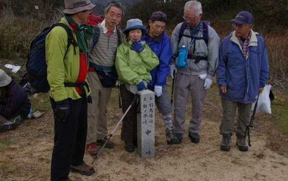 2010年11月3日 鈴鹿自然観察