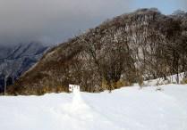 051-27 静ヶ岳方面への分岐
