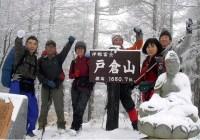 2008年12月14日 戸倉山(伊那)