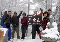 05.戸倉山西峰山頂にて、