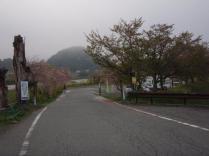 01道の駅、山崎にてP