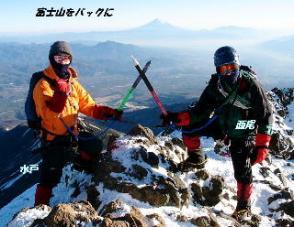 八ヶ岳 赤岳主稜と石尊稜 (2)