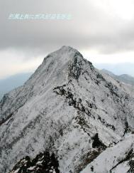 八ヶ岳 赤岳主稜と石尊稜 (5)