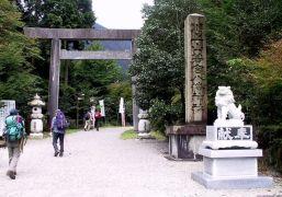 02 若山八幡神社