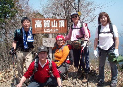 2008年4月29日 自主山行  高賀山(1224m)(美濃)