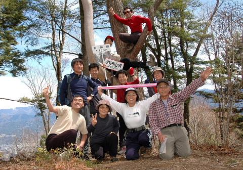 2008年4月19日 4月定例山行A  吉田山(飯田市・中央アルプス前衛)