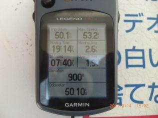 3日目18KM 3日間で50KM 歩きました!