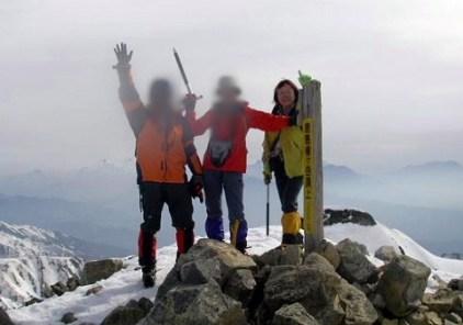 鹿島槍ヶ岳(2889m) (10)