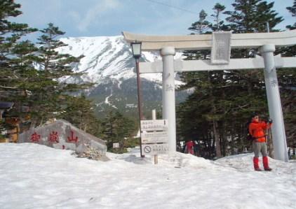 田の原登山口(2180m)