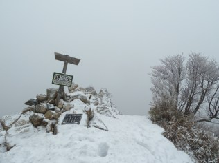 鎌ヶ岳28_large