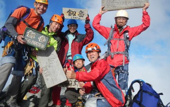 2012年9月15日〜17日 劔岳八ッ峰Cフェース