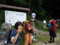 登山口40分ぐらい歩く