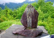 07 平安時代の豪族片桐小八郎さんの碑