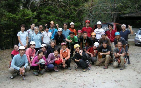 2013年10月6日 南山 救助訓練
