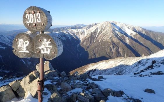 聖岳(3,013m)