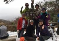 猿投山(629m)