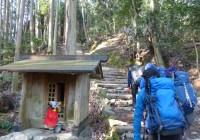 京都 愛宕山(924m)
