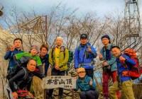 本宮山(789m)
