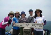花の百名山・赤坂山(824 m)