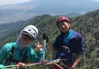三ツ峠山クライミング