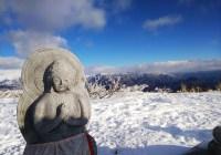大日ヶ岳(1,709m)