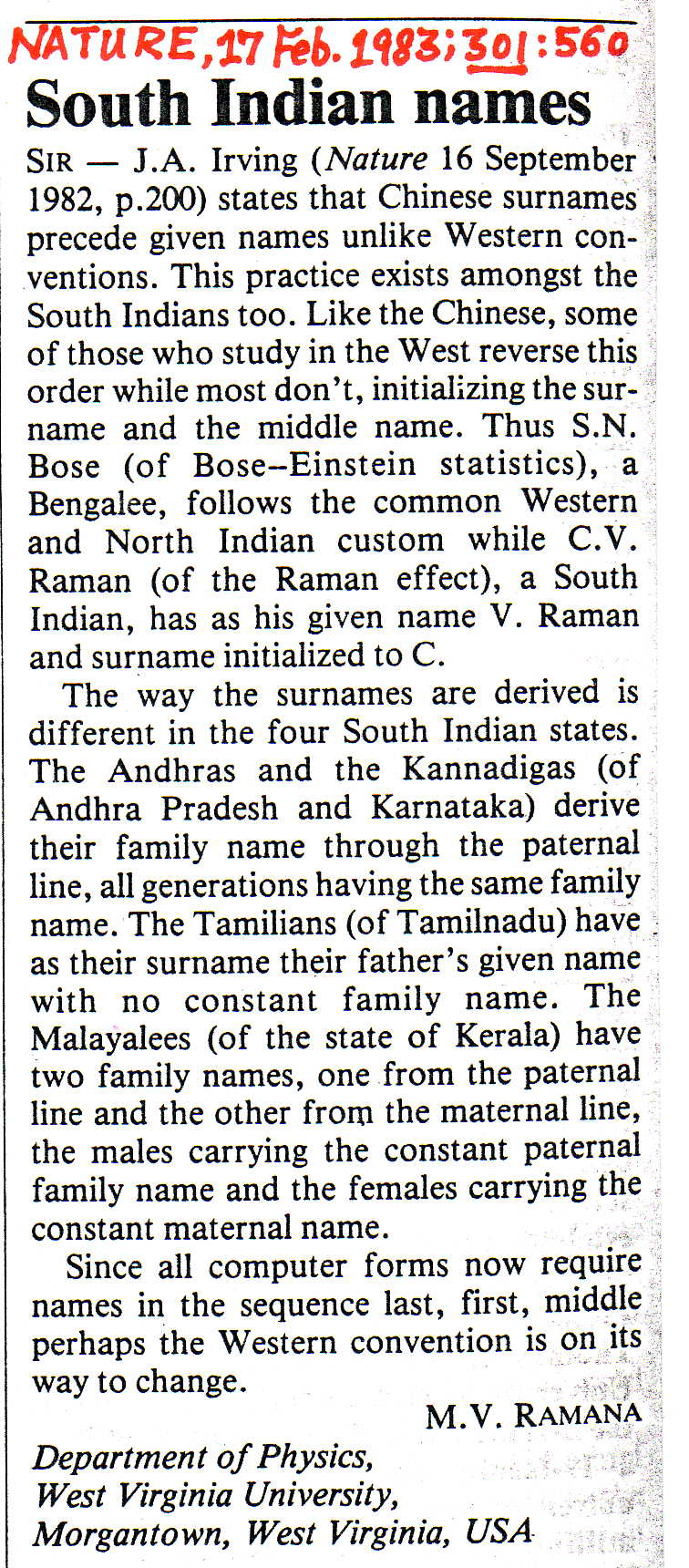 chairman meaning in tamil rustic office chair onomastics of personal names – part 1   ilankai sangam