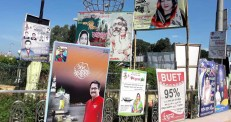 ব্যানার ফেস্টুনে ঢাকা পঞ্চগড় শের-ই-বাংলা পার্ক