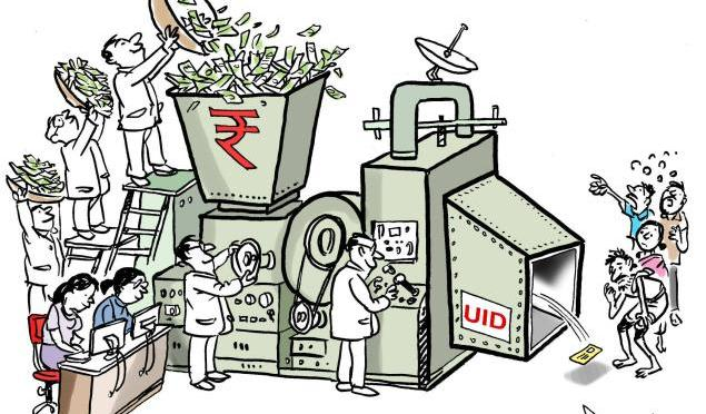 UID Has Become Only Public Harassment