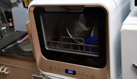 【最高】siroca シロカの工事不要食洗機をレビュー【SS-M151,PDW-5D】