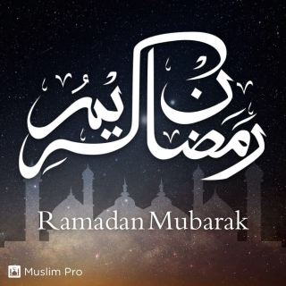 Berbagi Tips Menjelang 10 Malam Terakhir Ramadhan |