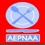 AEPNAA-logotipo