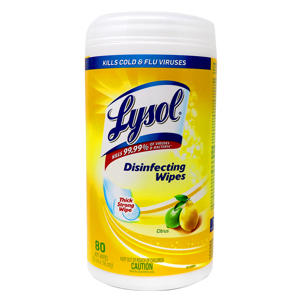 Lysol Advanced Disinfecting Wet Wipes — Citrus   SANITUF