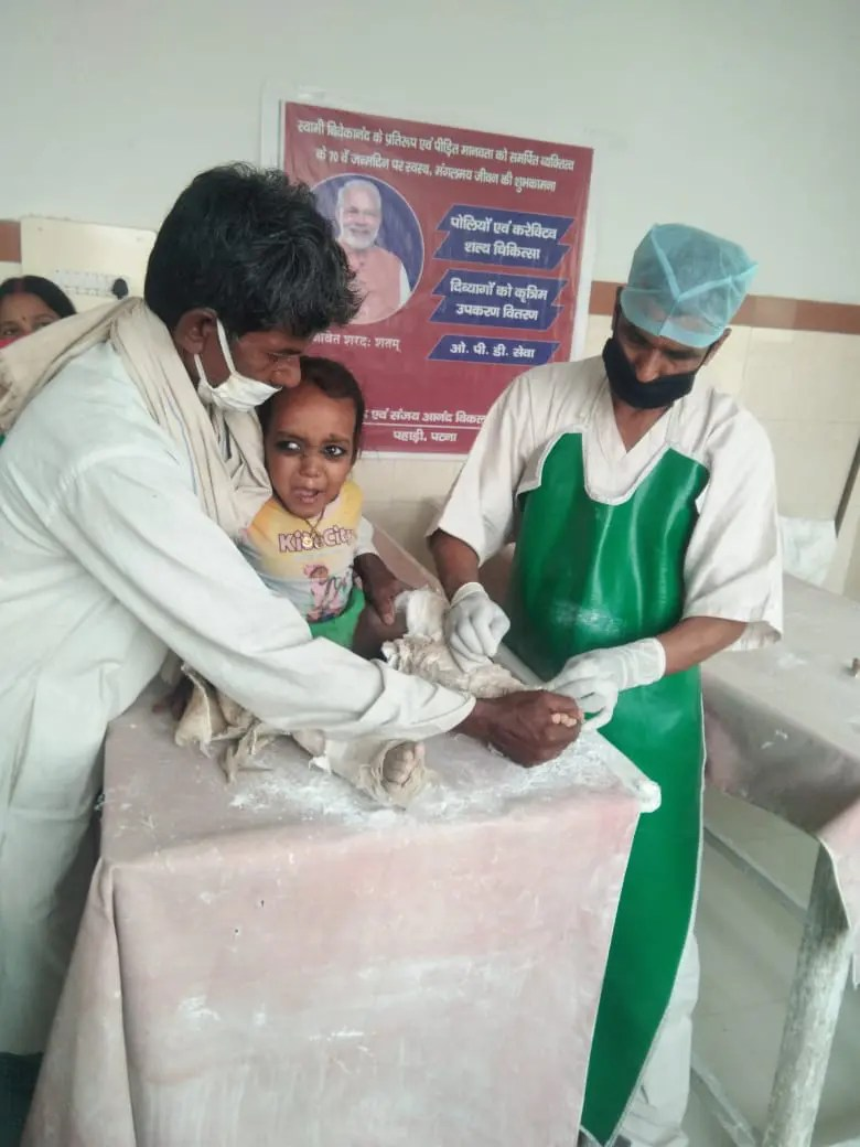 Sanjay Anand Charitable Foundation Hospital Surgical Plaster