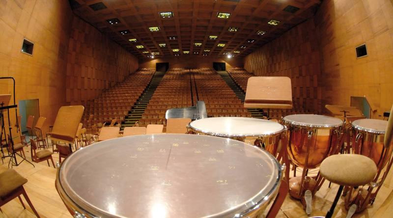 Auditorio Juan Victoria