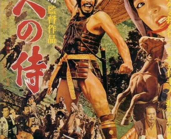 Los siete samuráis - reseña Lautaro Sillero