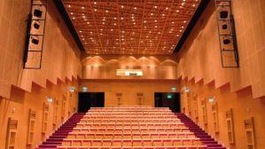 El TB convoca a la presentación de obras escénicas para integrar la Temporada 2021 de la Sala Auditórium