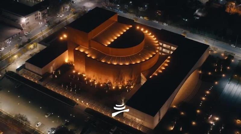 El Teatro del Bicentenario se acerca a tu pantalla