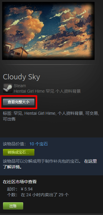 Steam常用工具 | Hi SANNAHA