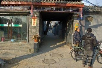 zhangzizhonglu_bostadsomradet